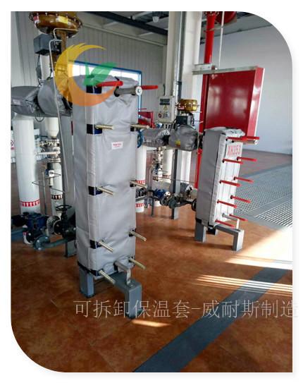 橡塑轮胎厂硫化机换热器保温套|隔热材料