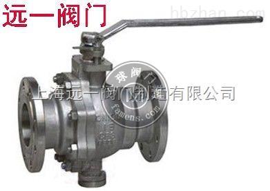 不銹鋼氧氣專用球閥QY347F-16P/25P/40P