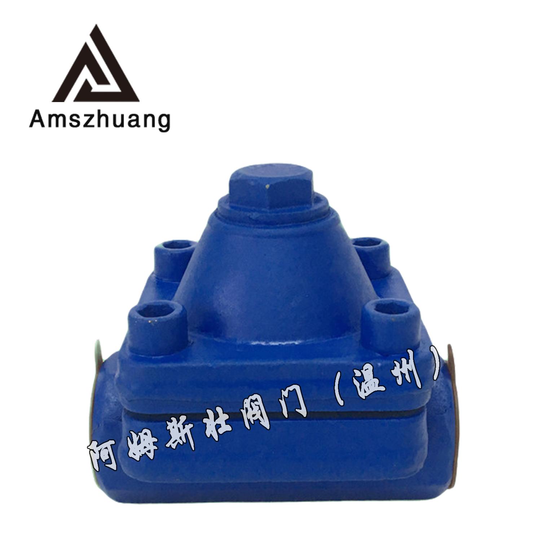 阿姆斯壮阀门BK17/BK47-16C 热静力可调双金属片式疏水阀