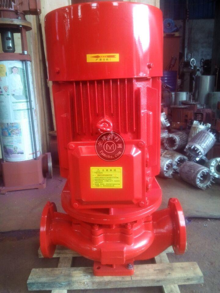 XBD5.0/5-50(65)消防泵