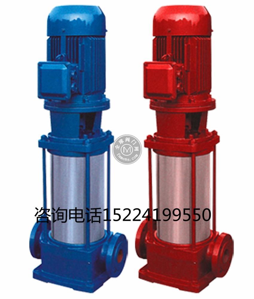150GDL160-25*3多級消防泵 噴淋泵