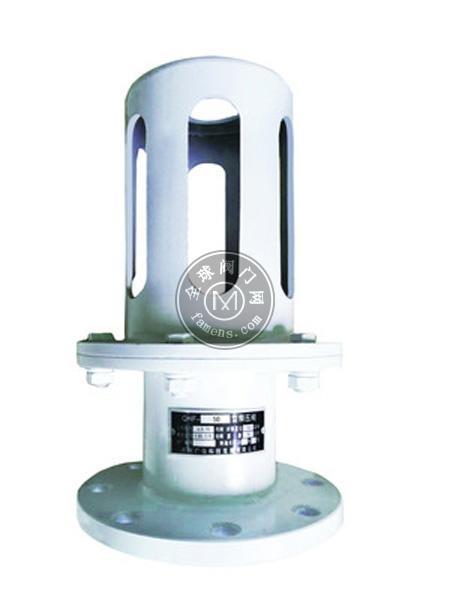 广众科技QHF释压阀储气罐释压阀风包释压阀