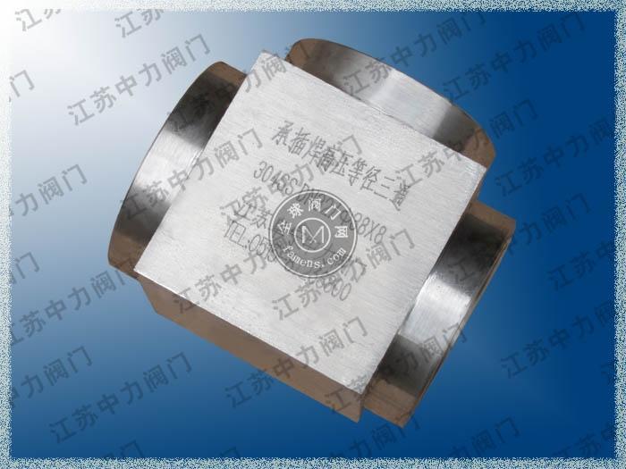 304不銹鋼等徑三通高壓管件