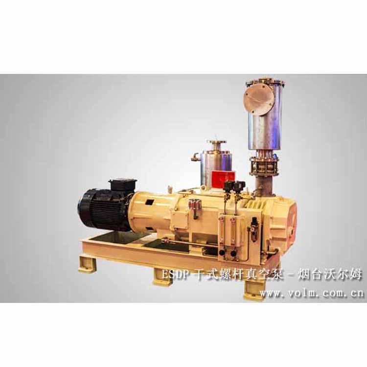 ESDP干式螺桿真空泵|沃爾姆國產品牌