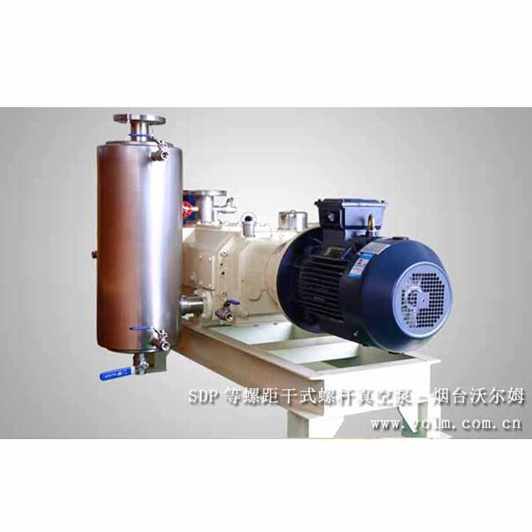 SDP等螺距干式螺桿真空泵|沃爾姆國產品牌