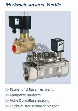 德国赫尔纳-mv-automation电磁阀