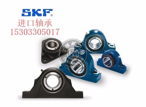 SKF外球面球轴承UCP218正品现货 全国发货