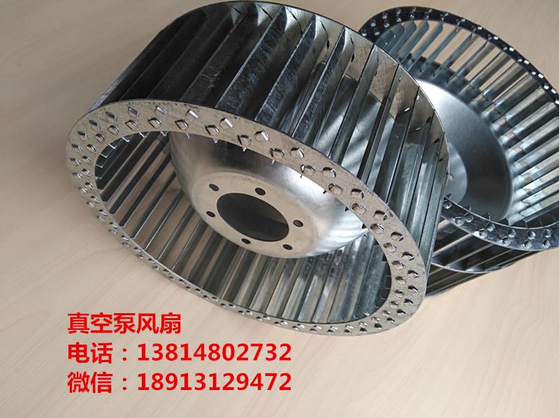 印刷机气泵风扇