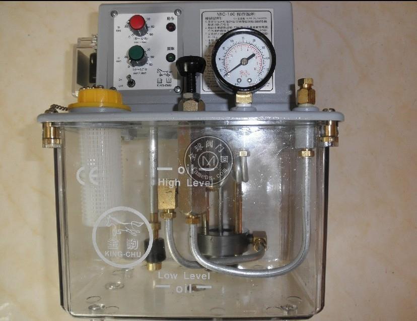 MIC-200可調電動給油泵浦