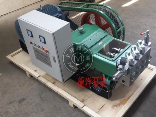 大排量高压试压泵    高压水泵