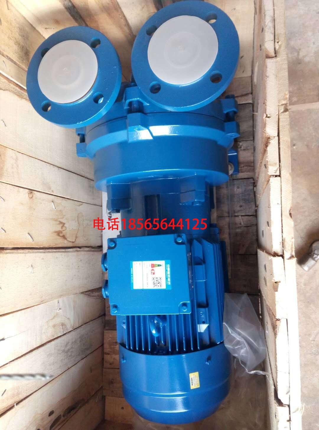 NASH佶締納士2BV5121水環真空泵