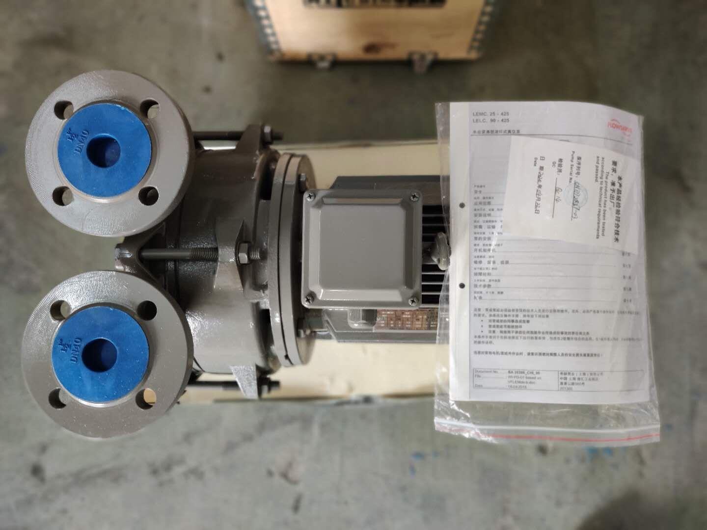 SIHI希赫真空泵LEMC250 AZ