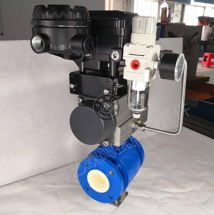 调节型气动V型陶瓷球阀