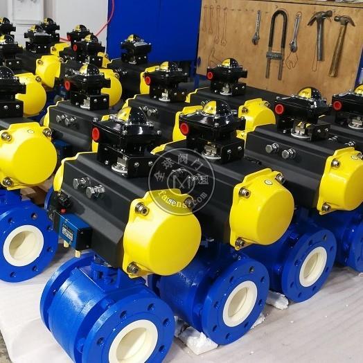 钢厂喷煤专用气动陶瓷球阀