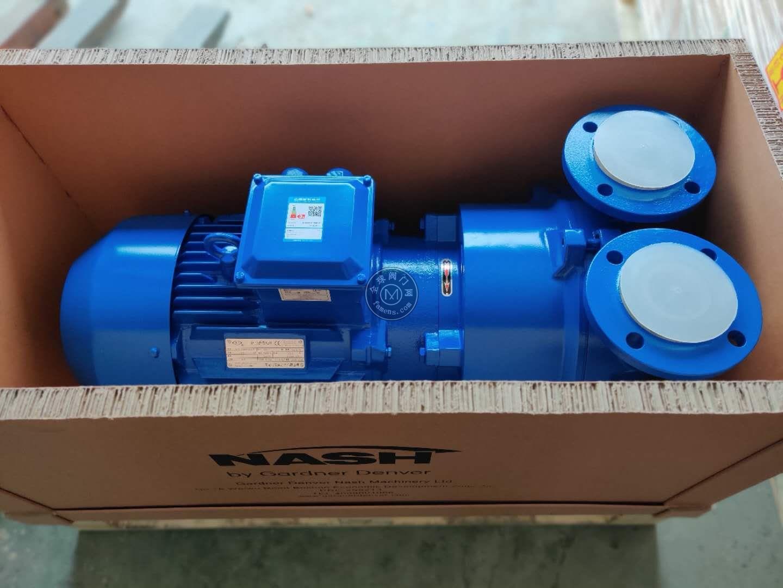 NASH佶締納士真空泵2BV2060鋁青銅葉輪