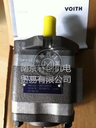 IPV6-100-101德國福伊特齒輪泵