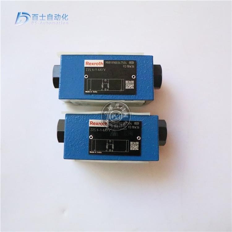 單向閥庫存現貨R983030696 Z2S10-1-3X