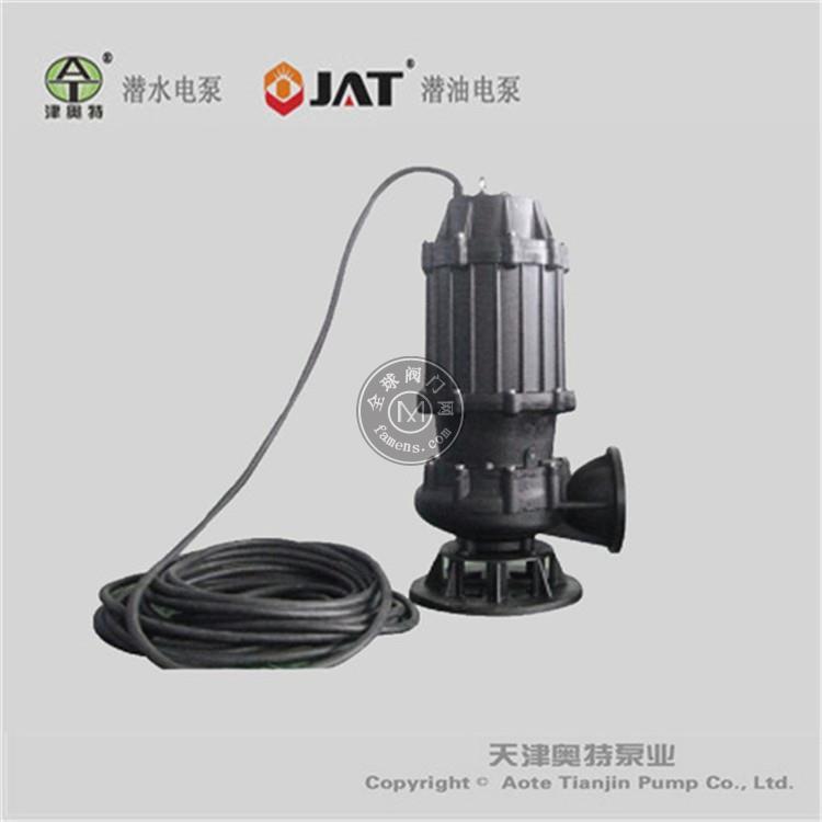 耐高温污水潜污泵_自动耦合装置_参数