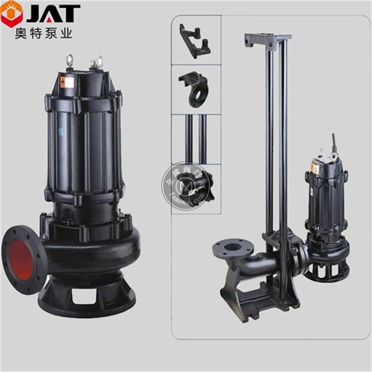 耐酸堿污水排污泵_使用步驟_主要部件