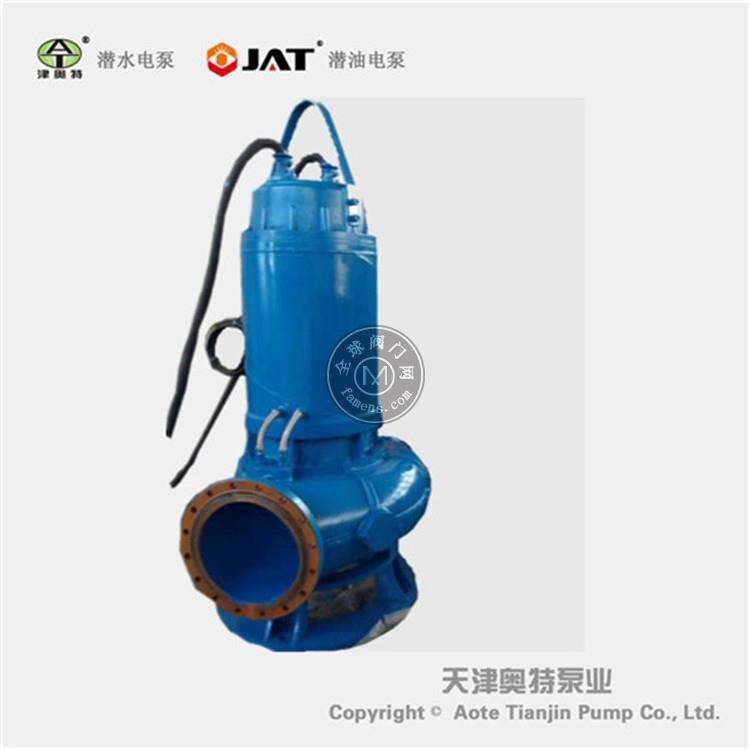 立式潛水排污泵_保護系統_產品優勢