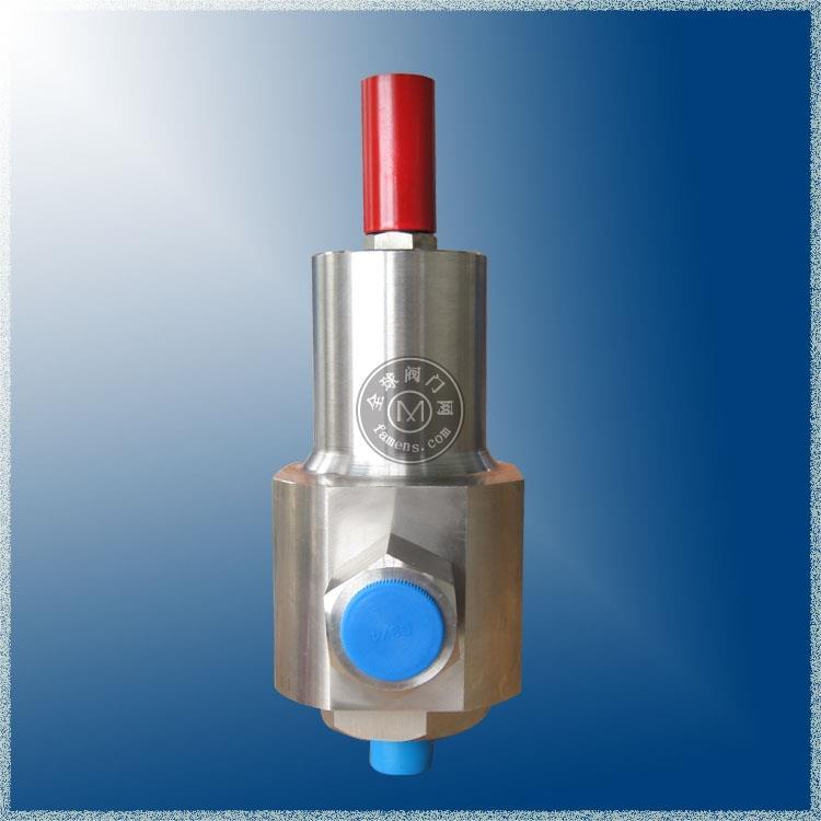 CNG 内螺纹高压安全阀