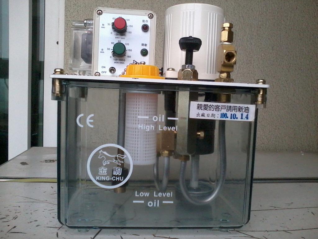 KCMM小金剛型油泵