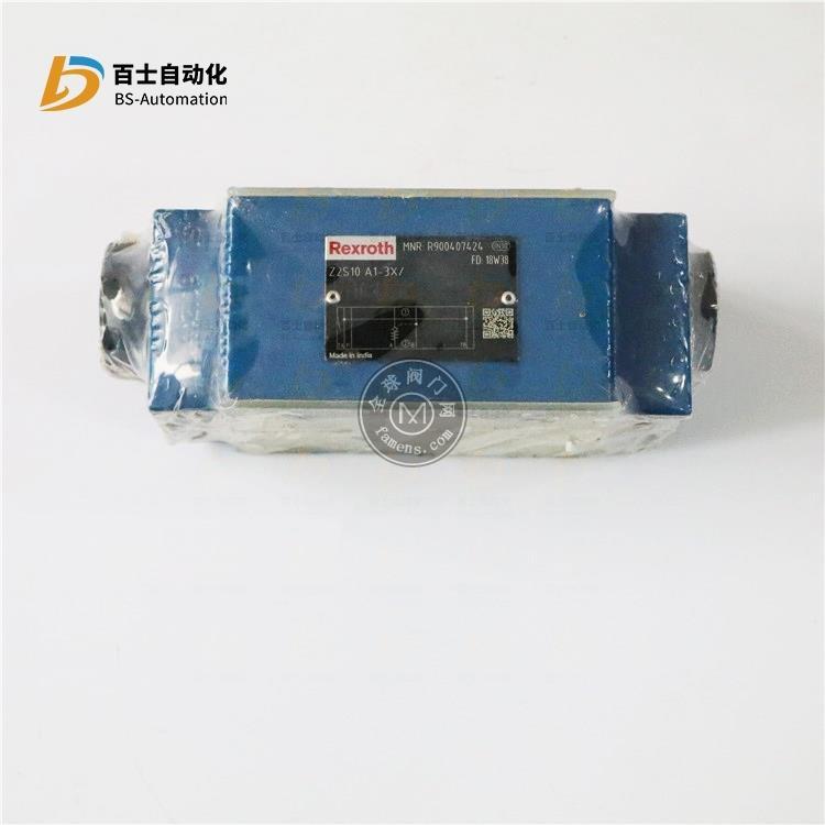 Z2S10A-1-3X力士乐叠加式单向阀