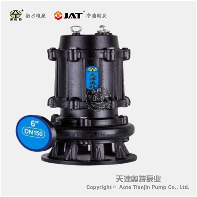 充油式排污潛水電泵_安裝說明_注意事項