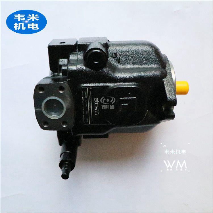 阿托斯ATOS柱塞泵PVPC-C-4046/1D