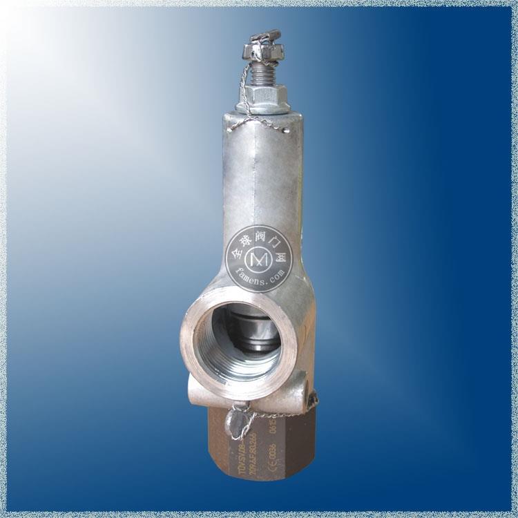 進口天然氣專用內螺紋安全閥