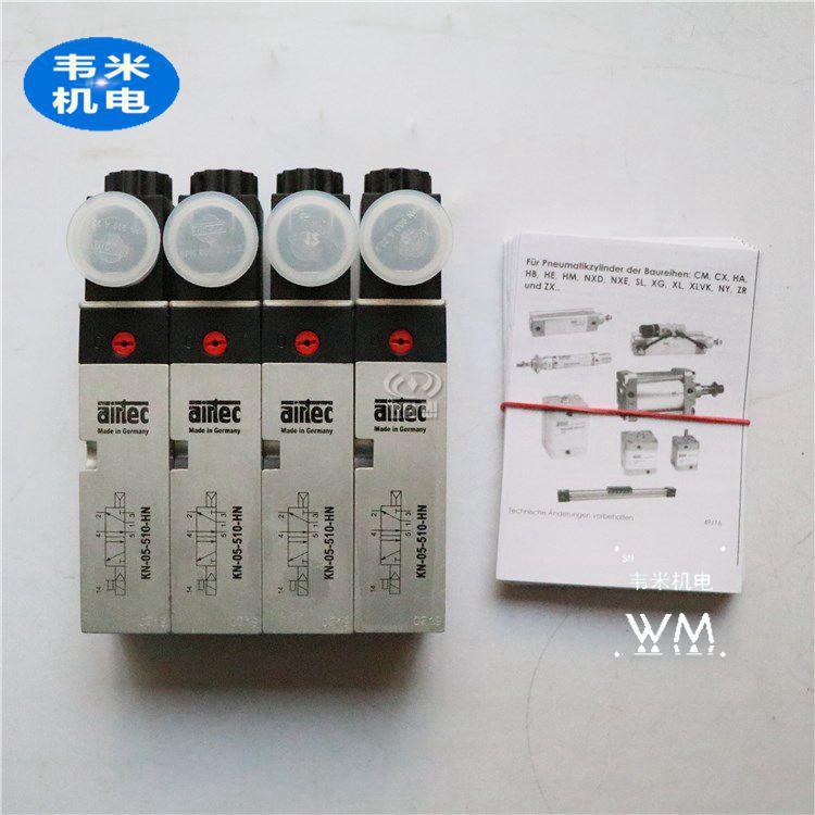 愛爾泰克AIRTEC氣動換向閥KN-05-510-HN