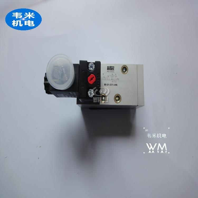 德國AIRTEC氣動電磁閥MI-01-511-HN