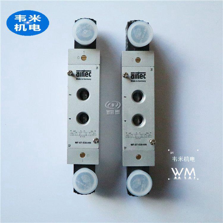 愛爾泰克氣動電磁閥MF-07-530-HN