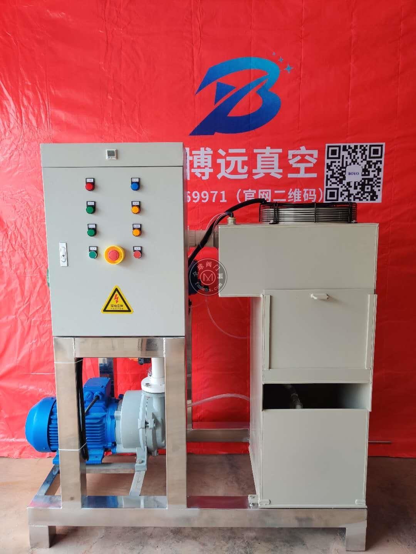 锂电池真空机组2BW-1000 水环罗茨机组11+4KW定制加工