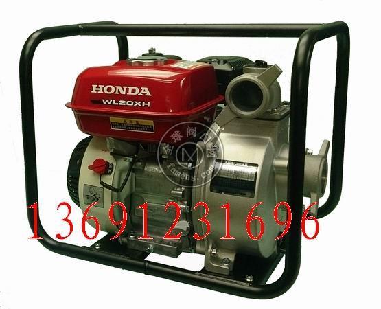 本田水泵WL20XH