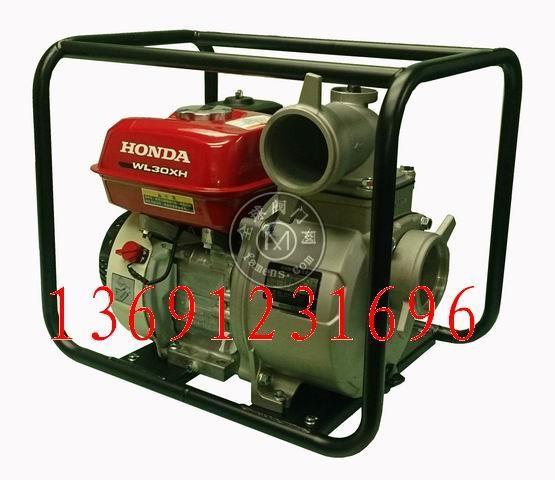 本田清水泵WL30XH