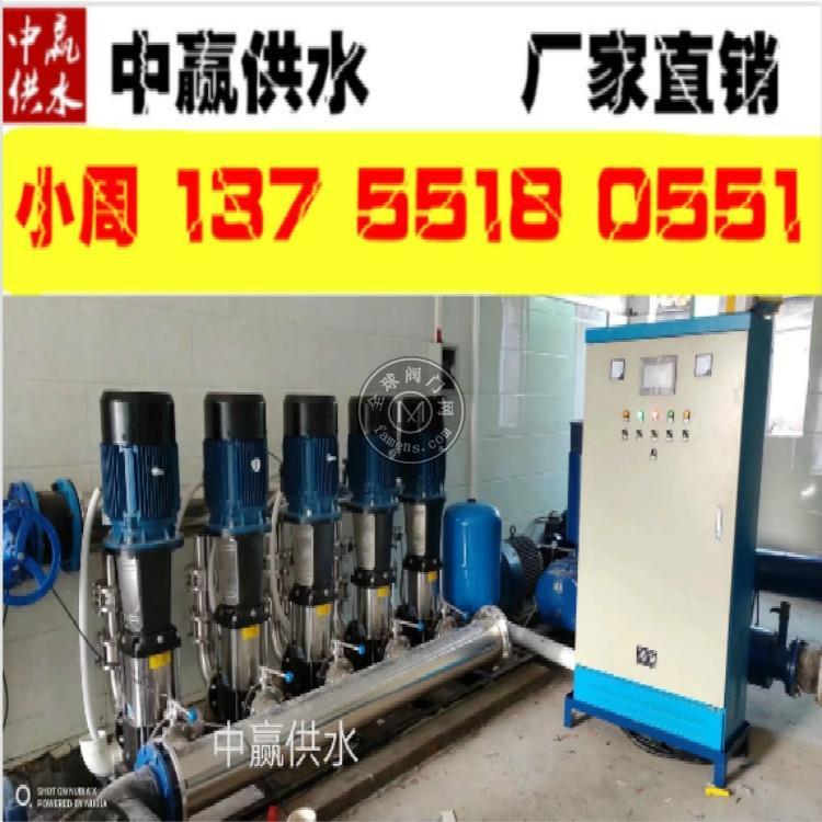 桂林高层改造气压式恒压供水系统