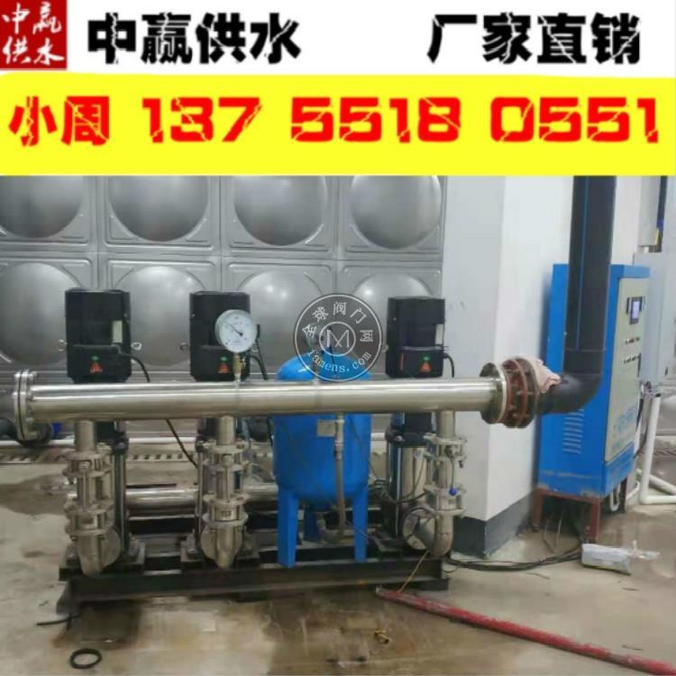 柳州高层改造无塔供水系统原理