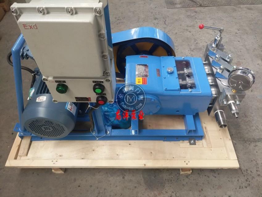 防爆高壓清洗泵  高壓沖洗泵