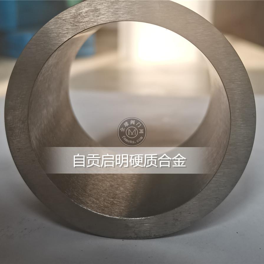 硬质合金耐磨轴套