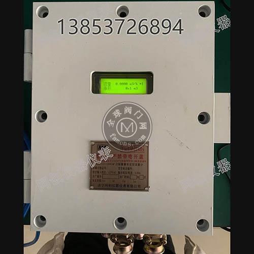 礦用電磁流量計安裝要求
