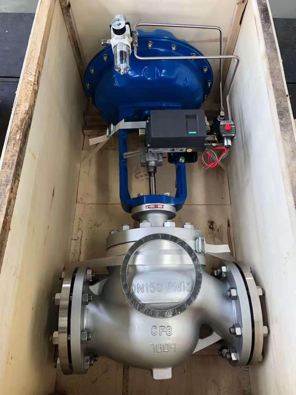 YFVZMAP气动薄膜单座调节阀