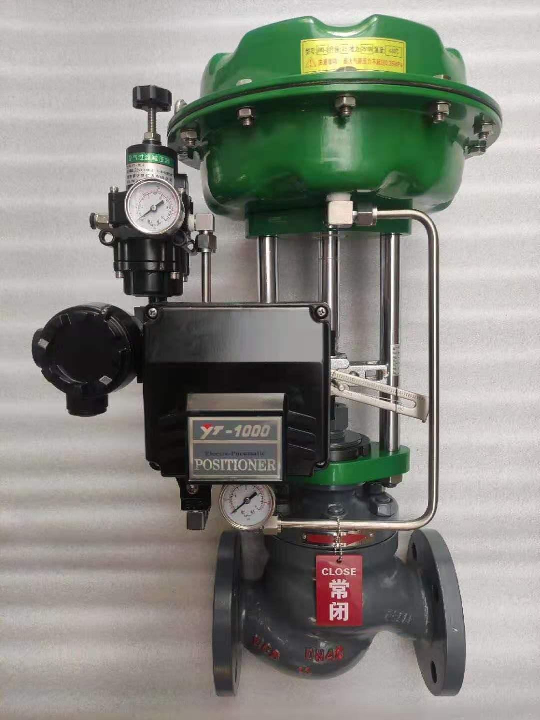 YFVZJHP型气动薄膜调节阀