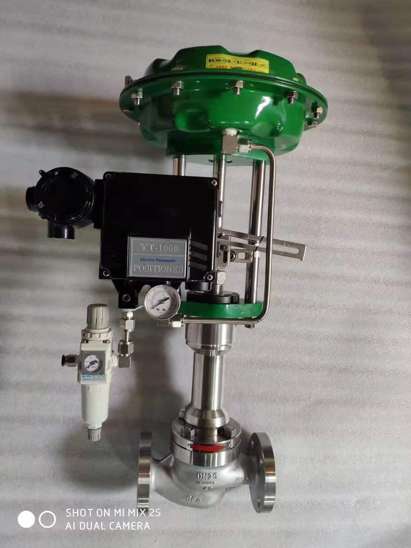 YFVZJHPF气动薄膜衬氟单座调节阀