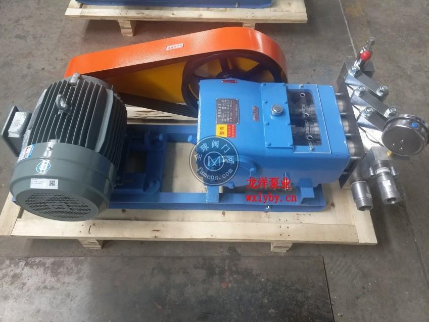 高压水泵  高压水泵价格  高压泵清洗泵