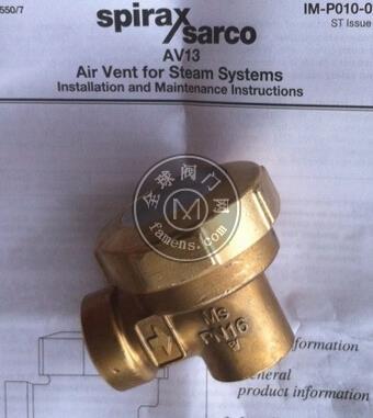 斯派莎克AV13黄铜排空气阀,黄铜蒸汽空气阀