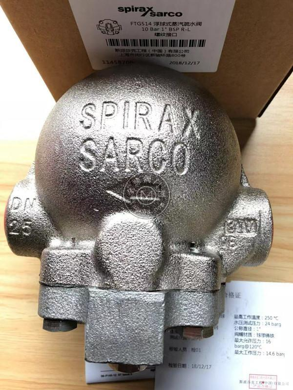 斯派莎克FTGS14浮球式螺紋疏水閥,蒸汽疏水閥