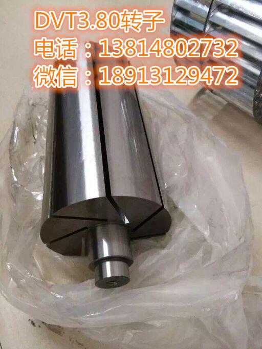 BVT80真空泵转子|BVT60气泵转子|欧乐霸BVT80气泵转子