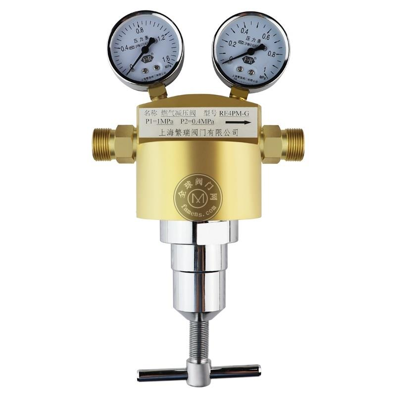 燃气减压阀型号:Z0525(RE4PM-G)