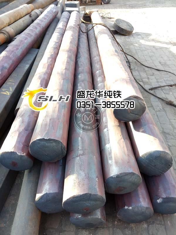 制动器专用纯铁棒  离合器纯铁DT4C